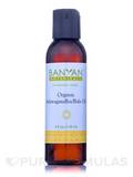 Organic Ashwagandha/Bala Oil 4 fl. oz (118 ml)