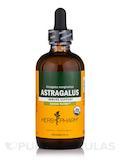 Astragalus - 4 fl. oz (120 ml)