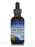 Astragalus Jade Screen Liquid (Alcohol Free) 2 fl. oz (59.14 ml)