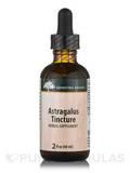 Astragalus Tincture 2 oz (60 ml)