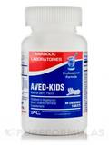 Aved-Kids Multivitamin/Mineral (Natural Berry Flavor) 60 Chewable Tablets