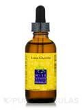 Avena Glycerite (Oat) - 2 fl. oz (60 ml)