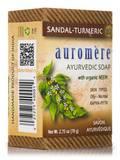 Ayurvedic Sandal-Turmeric Soap - 2.75 oz (78 Grams)