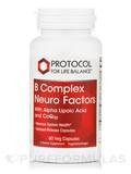 B Complex Neuro Factors with Alpha Lipoic Acid and CoQ10 - 60 Veg Capsules