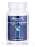 B12 Adenosylcobalamin - 60 Vegetarian Lozenges