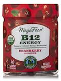 B12 Energy Cranberry Gummies - 90 Gummies