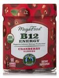 B12 Energy Cranberry Gummies - 90 Gummies