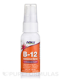 B-12 Liposomal Spray 1000 mcg 2 oz (60 ml)