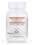 Vitamin B-12 - 60 Lozenges