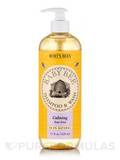 Baby Bee® Shampoo & Wash, Calming (Tear-Free) - 21 fl. oz (620 ml)