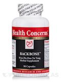 Backbone - 90 Tablets
