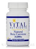 Natural Beta Carotene 25,000 IU 90 Softgel Capsules