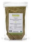 Organic Bhumyamalaki Herb Powder 1 Lb (454 Grams)