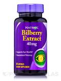 Bilberry 40 mg - 60 Capsules