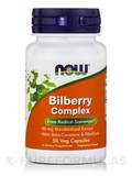 Bilberry Complex 50 Capsules