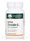 Active Chewable B12 (Cherry Flavor) 60 Chewable Tablets