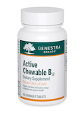 Active Chewable B12, Natural Cherry Flavor - 60 Chewable Tablets
