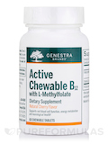Active Chewable B12 with L-Methylfolate, Natural Cherry Flavor - 60 Chewable Tablets