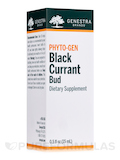 Black Currant Bud 0.5 oz (15 ml)