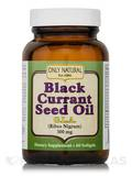 Black Currant Seed Oil - 60 Softgels
