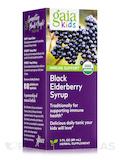 Black Elderberry Syrup for Kids (Alcohol Free) - 3 fl. oz (90 ml)