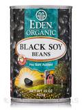 Black Soy Beans Can - 15 oz (425 Grams)