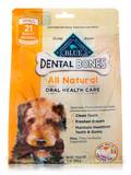 BLUE Dental Bones Small Size for Dogs 15-25 lbs - 21 Daily Bones (12 oz / 340 Grams)