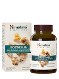 Boswellia - 240 Vegetarian Capsules