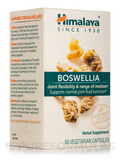 Boswellia 60 Vegetarian Capsules