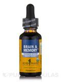 Brain & Memory Tonic Compound - 1 fl. oz (29.6 ml)