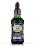 Brain & Nervous System Tonic II - 2 oz (60 ml)