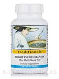 Bright Eye Rehmannia - 120 Tablets