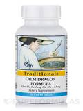 Calm Dragon Formula 120 Tablets