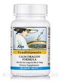 Calm Dragon 60 Tablets