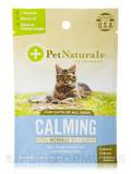 Calming Chews for All Cats - 30 Chews (1.59 oz / 45 Grams)