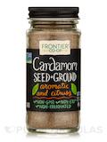 Cardamom Seed, Ground - 2.11 oz (60 Grams)
