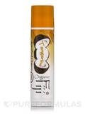 Certified Organic Skin Polishing Exfoliant (Lip Balm) - Tangerine - 1 Tube (0.15 oz / 4.25 Grams)