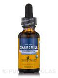 Chamomile - 1 fl. oz (30 ml)