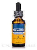 Chamomile 1 oz (29.6 ml)
