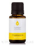 Chamomile Essential Oil (Anthemis nobilis) - 15 ml