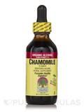Chamomile Flower Extract - 2 fl. oz (60 ml)
