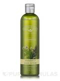 Chamomile & Lemon Verbena Shampoo - 12 fl. oz (354 ml)