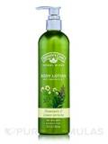 Chamomile with Vitamin A, E & D Lotion 12 fl. oz
