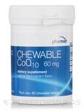 Chewable CoQ10 60 mg, Natural Blackcurrant Flavor - 60 Chewable Tablets