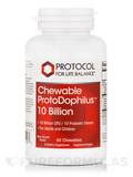 Chewable ProtoDophilus™ 10 Billion - 60 Chewables