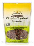 Gluten-Free Chocolate Hazelnut Granola - 11 oz (311 Grams)