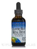 Cilantro Heavy Metal Detox - 2 fl. oz (59.14 ml)