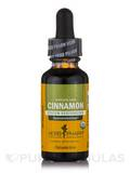 Cinnamon - 1 fl. oz (30 ml)