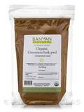 Organic Cinnamon Bark Powder 1 Lb (454 Grams)