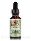 Cinnamon Twig Decoction + DB & OS - 1 fl. oz (29.6 ml)